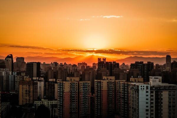beijing skyline- beihang article